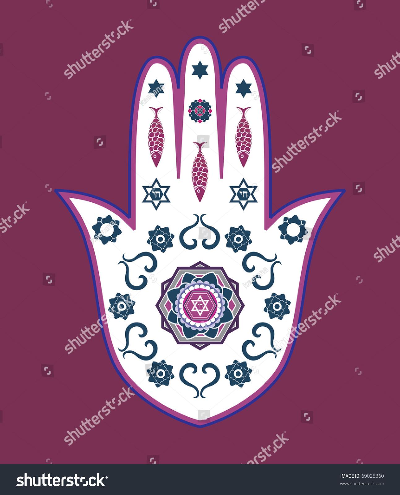 Royalty Free Jewish Hamsa Hand Amulet Or Miriam 69025360 Stock