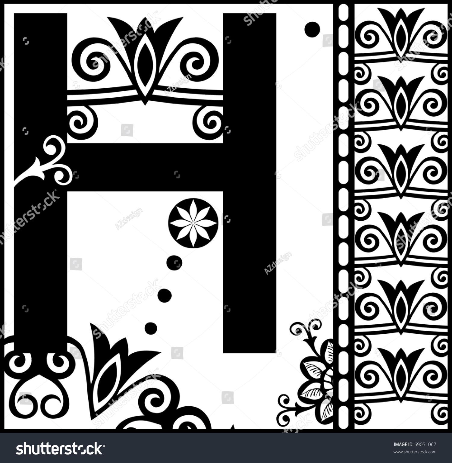 Ornamental abc decorative letter h stock illustration 69051067 ornamental abc decorative letter h altavistaventures Choice Image
