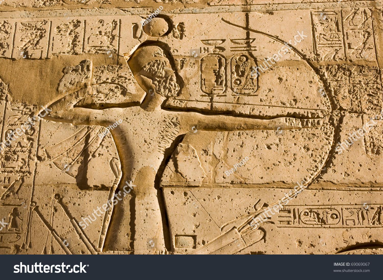 Stone carved frieze ancient egyptian pharaoh stock photo