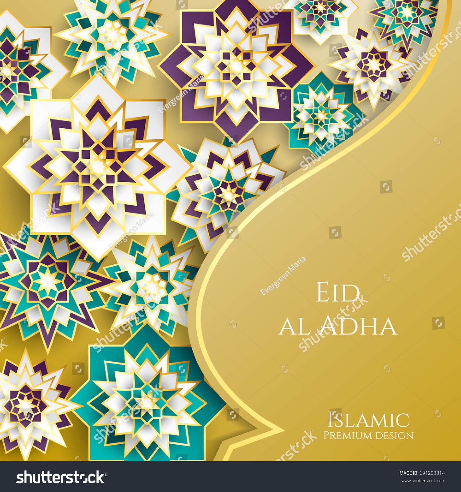 muslim community festival eid al adha stock vector 691203814