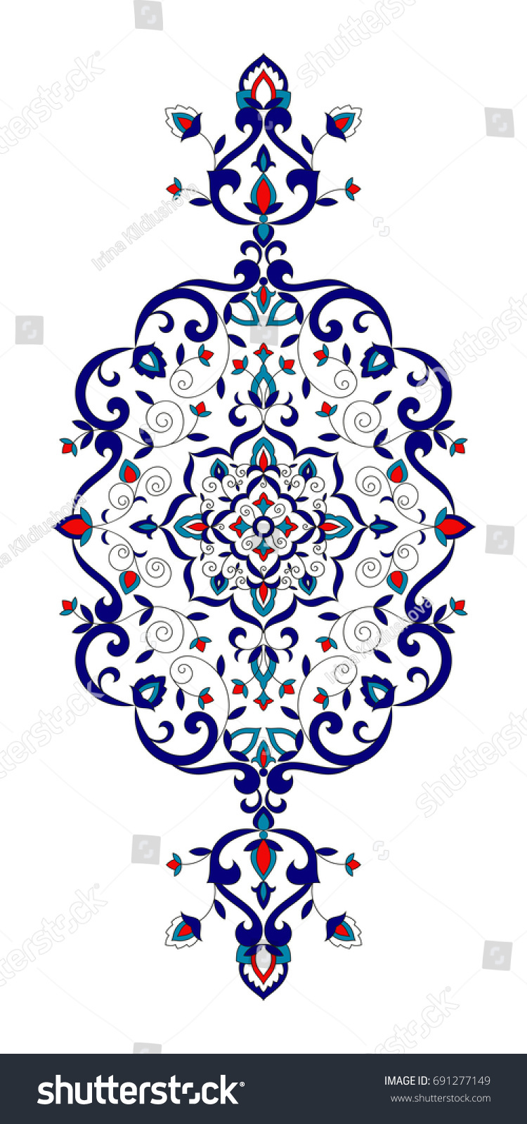 Floral Pattern Vector Element Spa Ornament Stock Vector Royalty