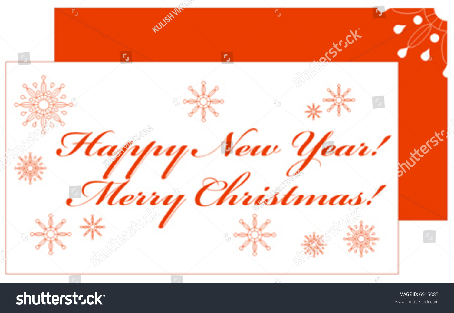 vector congratulatory new year postal card