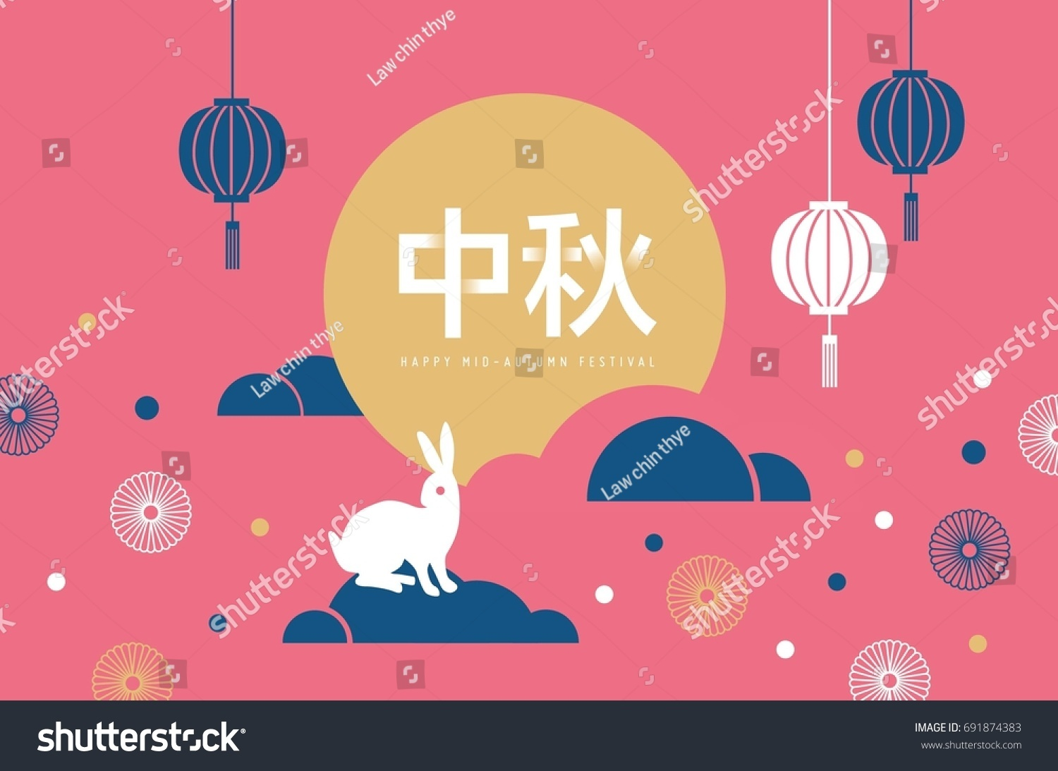 mid autumn festival and moon cakes Mid-autumn (moon cake) festival - a chinese story around this festival you can buy moon cakes in and the mid-autumn festival appeared on the mid.