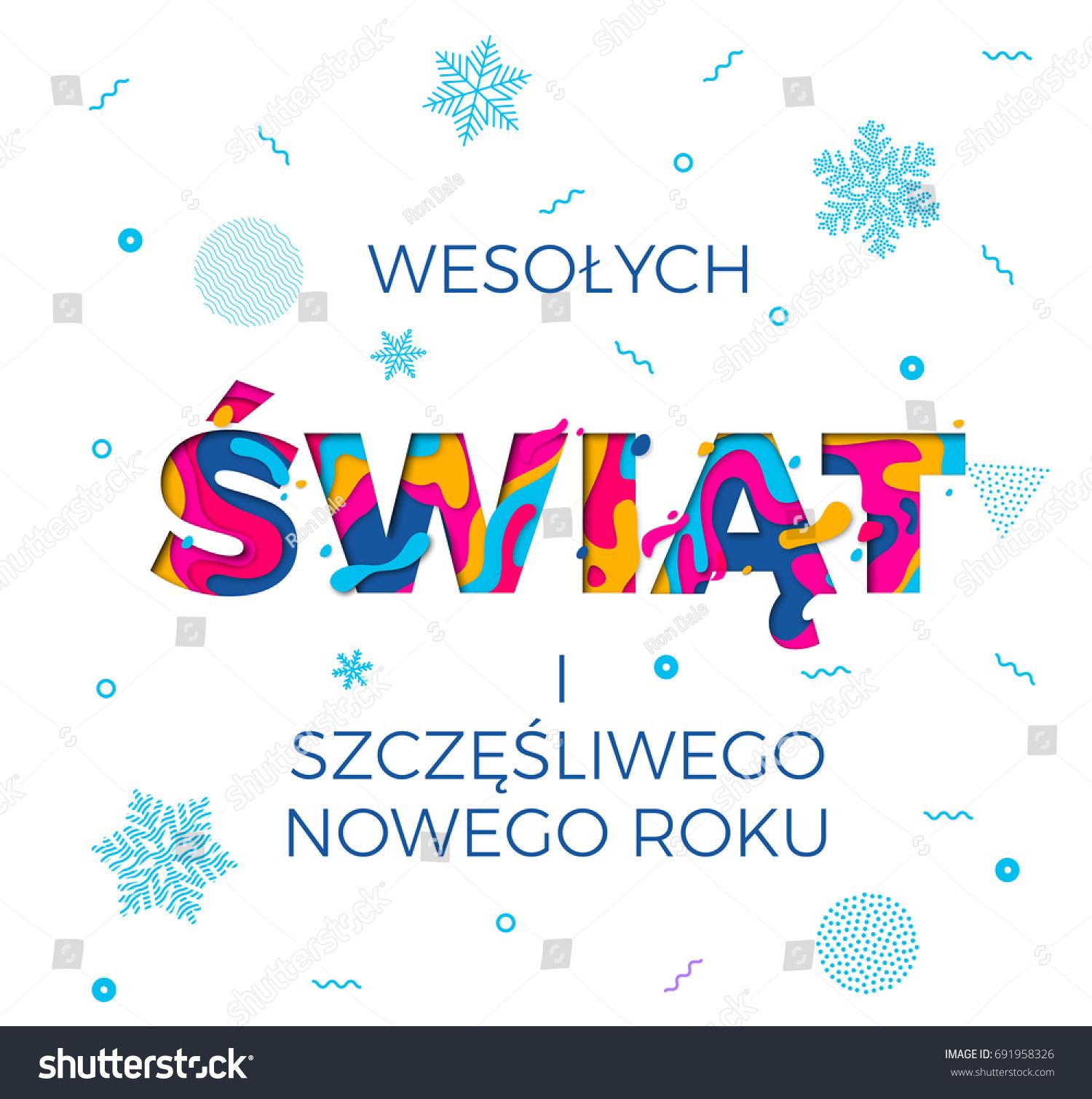 Wesolych Swiat Merry Christmas Nowego Roku Stock Vector (Royalty ...