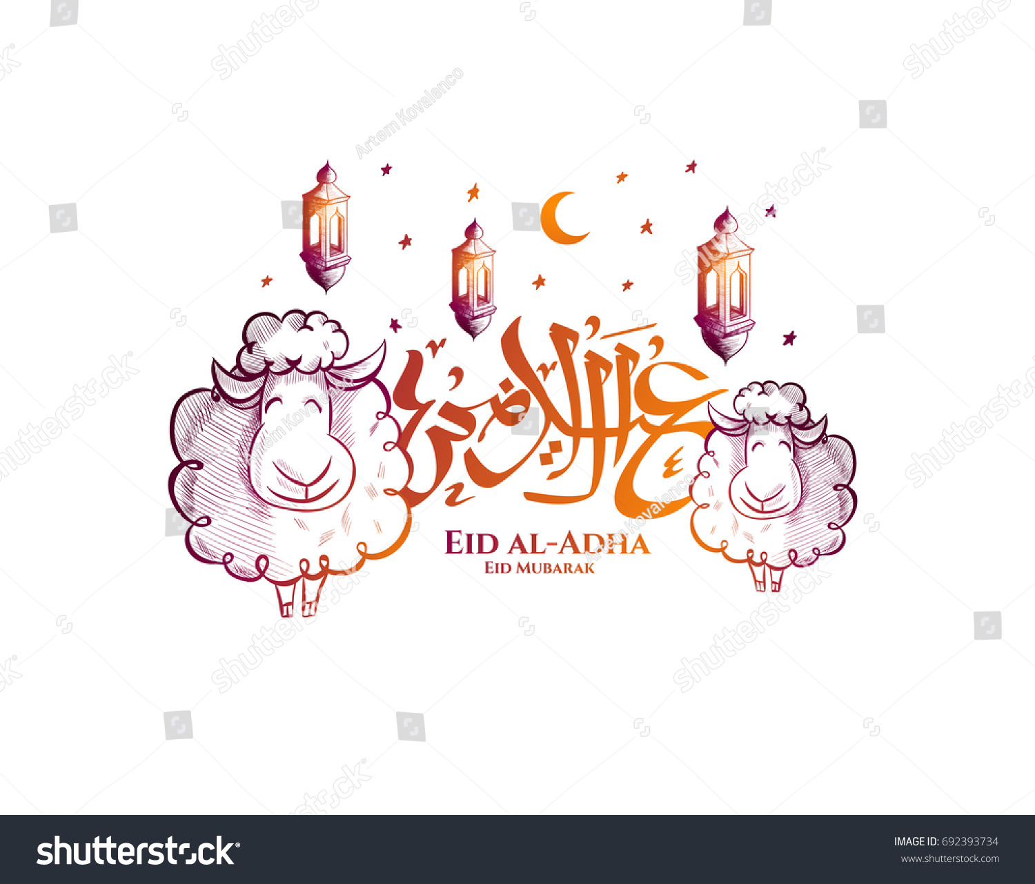 vector illustration. Muslim holiday Eid al-Adha. the sacrifice a ram or white and black sheep. graphic design decoration kurban bayrami. month lamb and a lamp.Translation from Arabic: Eid al-Adha #692393734