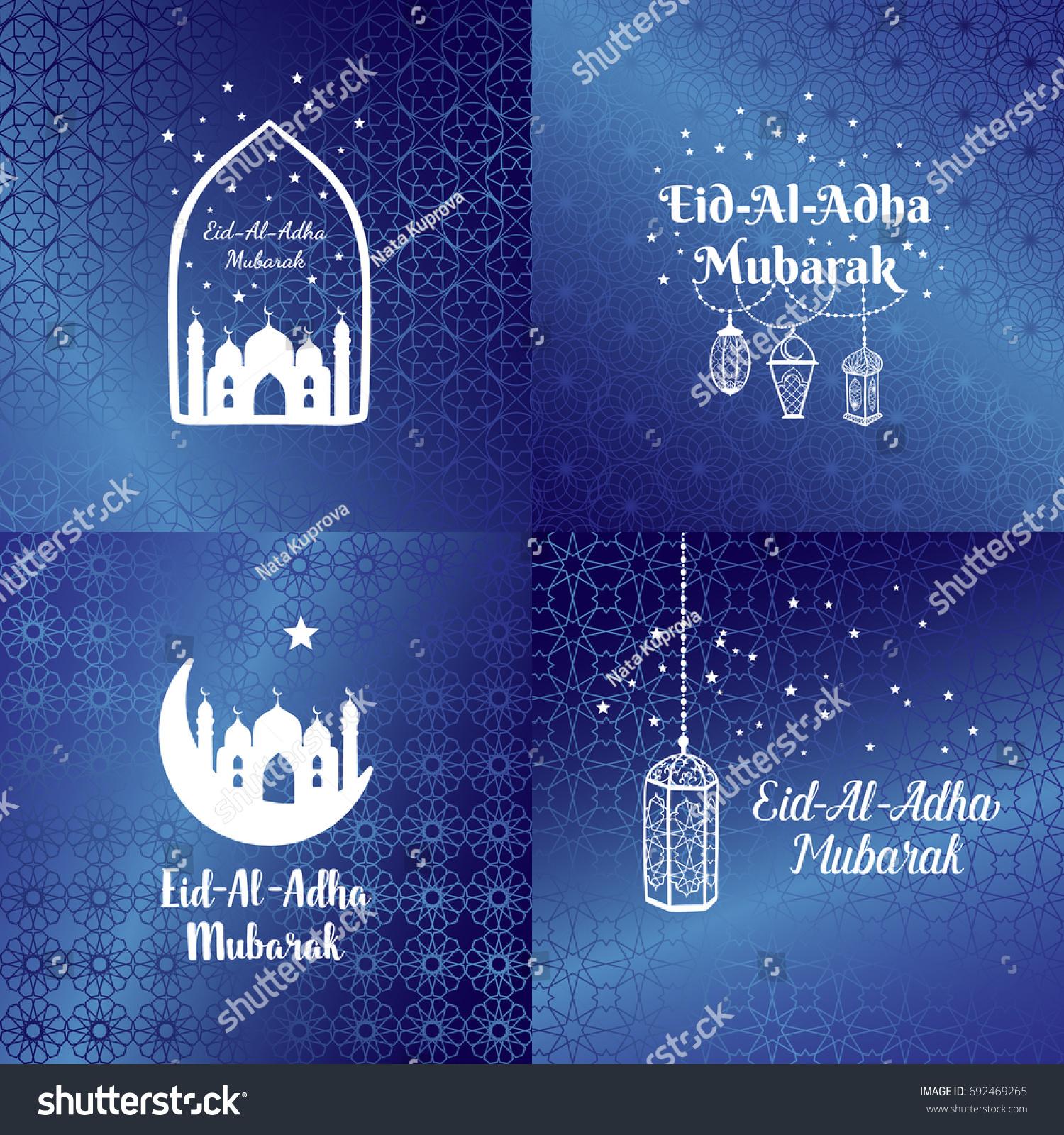 Eid Al Adha Mubarak Greeting Card Stock Vector Royalty Free