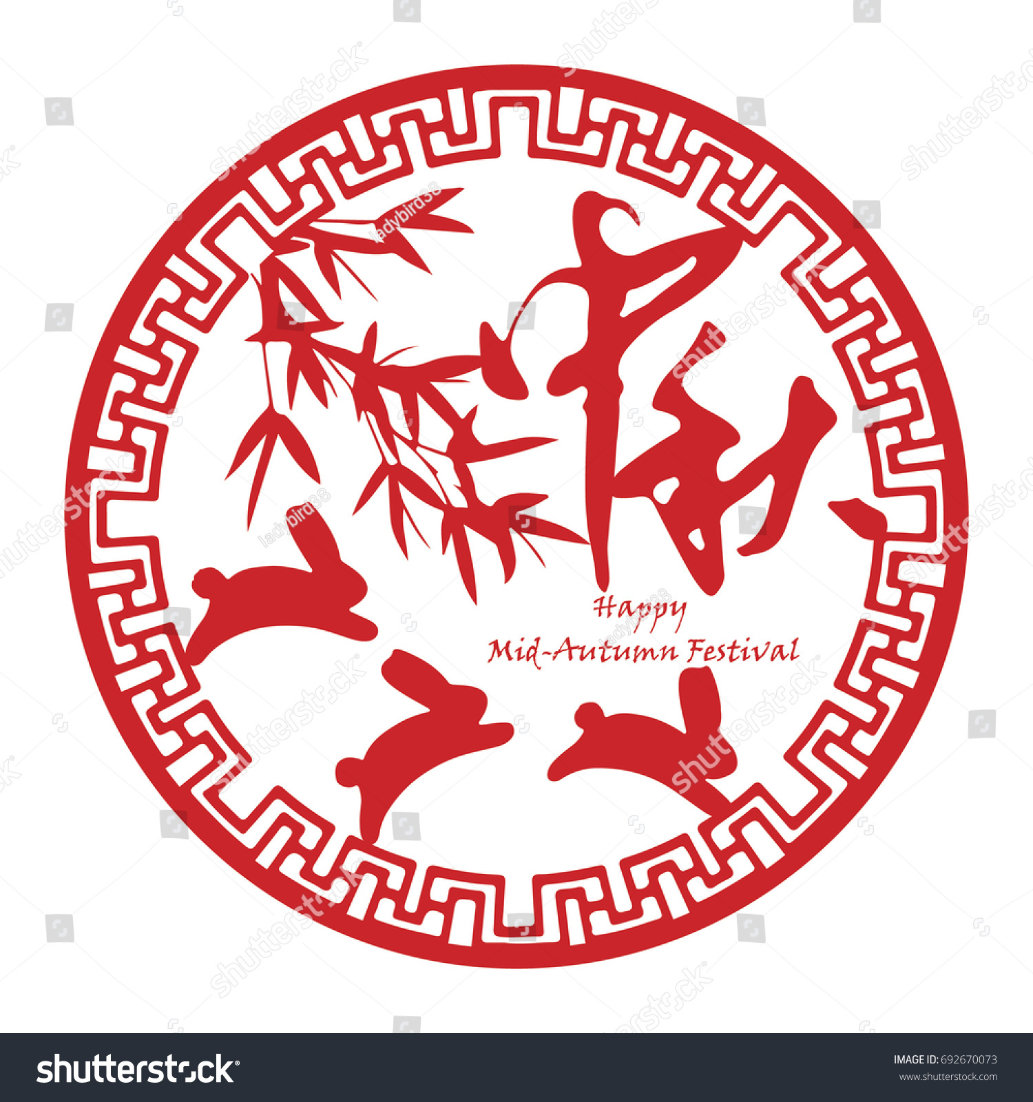 Chinese mid autumn festival graphic design stock vector 692670073 chinese mid autumn festival graphic design chinese character zhong qiu mid autumn buycottarizona Gallery