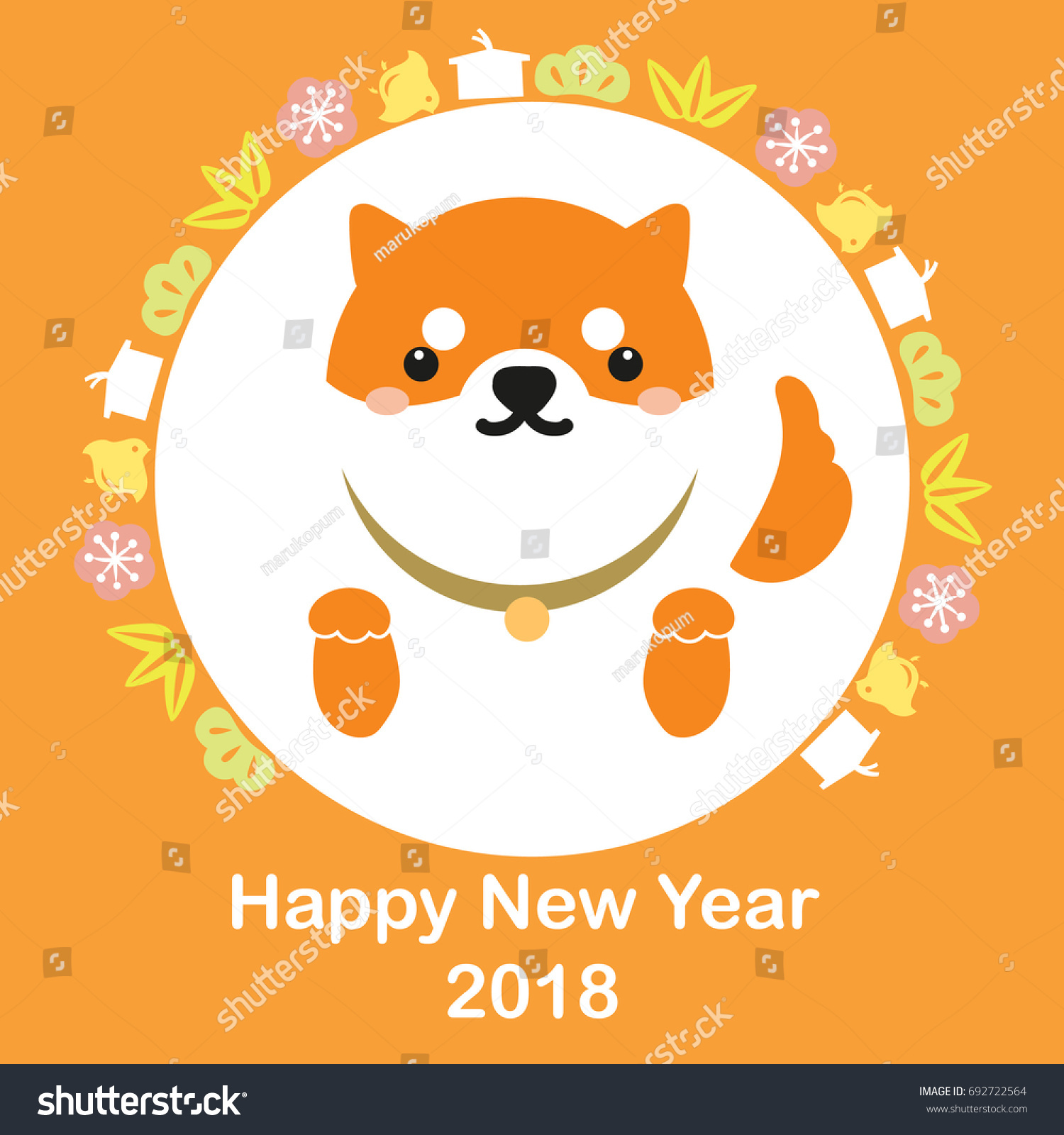 how to say happy new year dog japanese