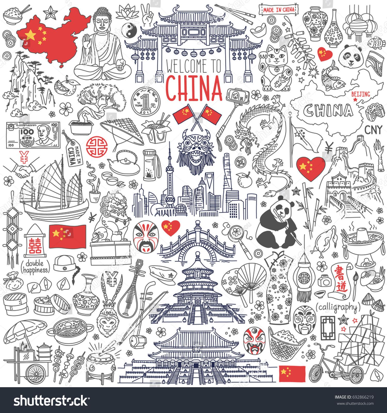 China Traditional Symbols Food Landmarks Doodle Stock Vector