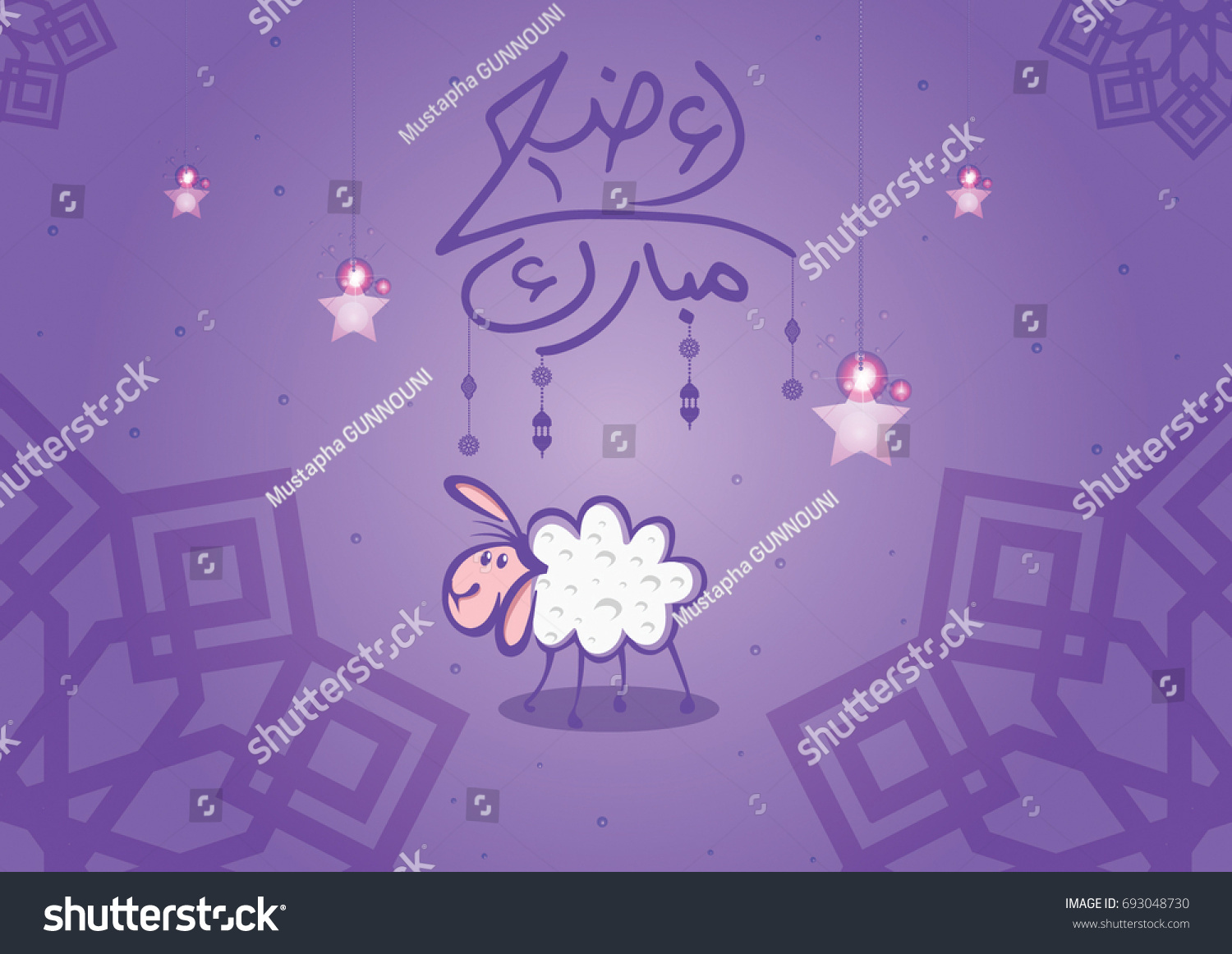 Eid Al Adha Eiduladha Greeting Card Stock Vector Royalty Free