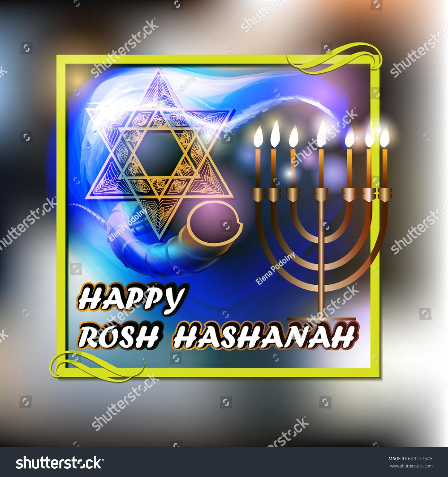 Set Traditional Hebrew Symbols Jewish Holidays Stock Vector