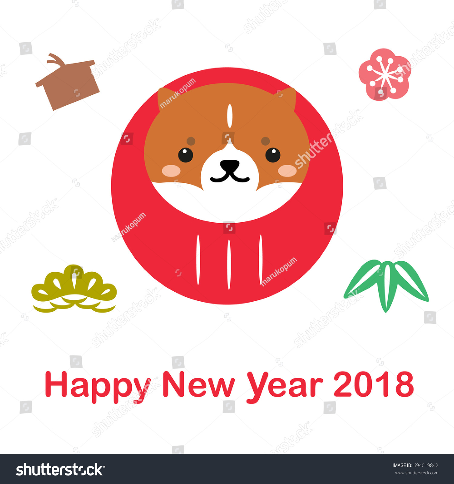 happy new year 2018 cardcorgi dog good luck doll with japanese element icons such