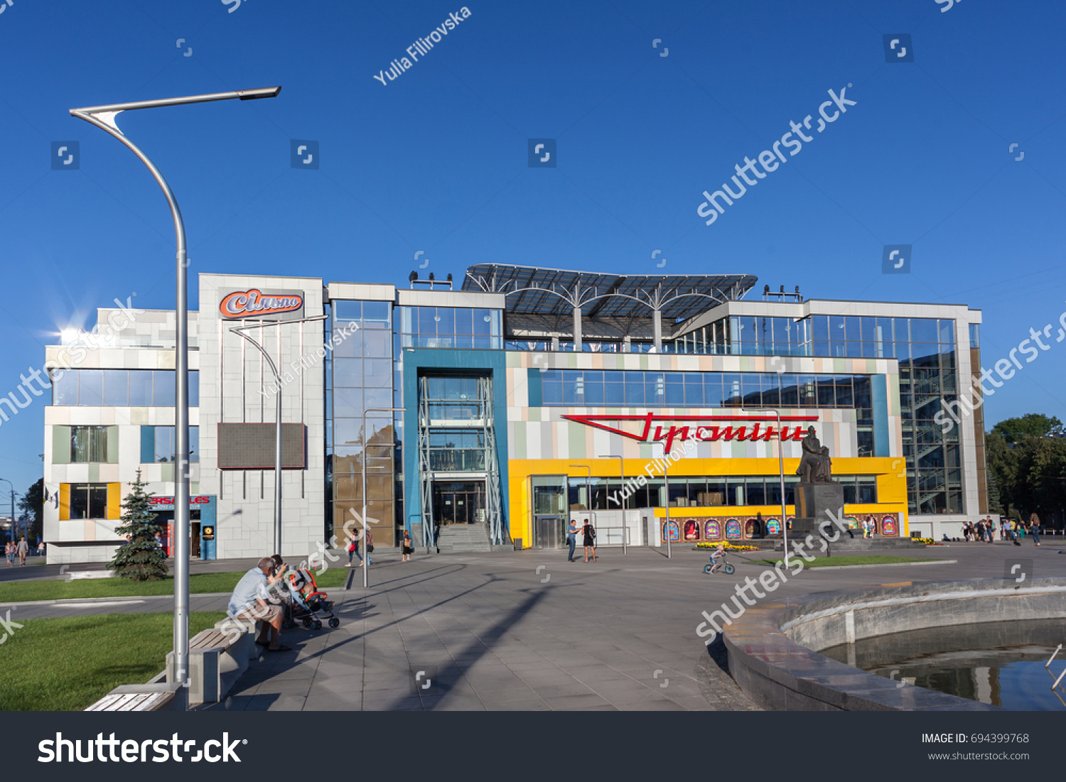 Shopping centers of Ukraine: a selection of sites