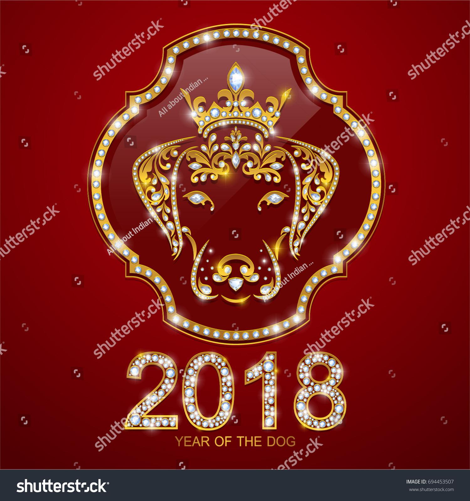 Dog year chinese zodiac symbol new stock vector 694453507 dog of the year chinese zodiac symbol new year 2018 with gold patterned and crystals buycottarizona Images