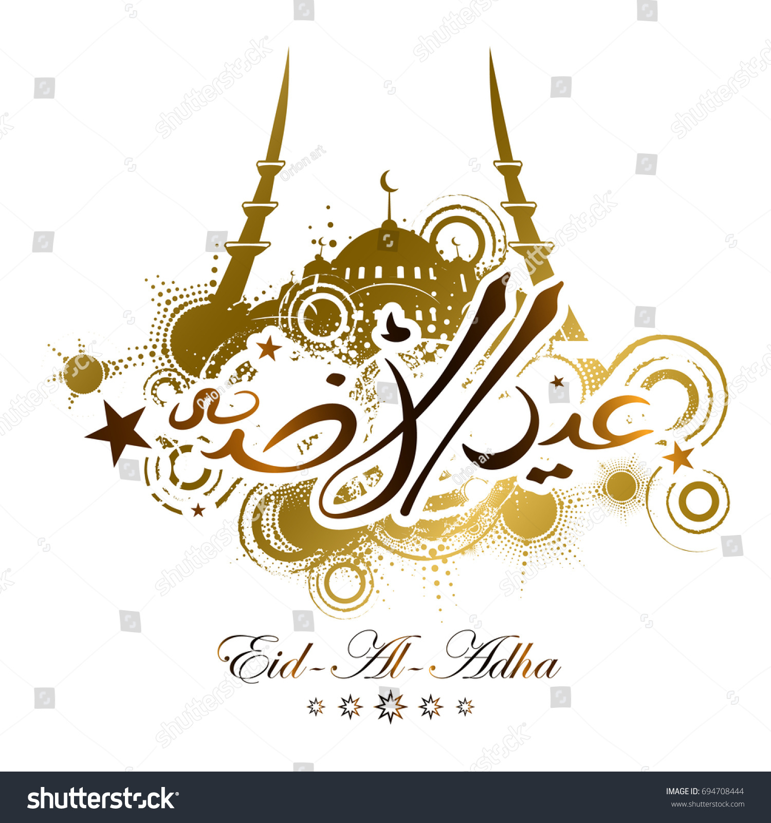 Eid Al Adha Greeting Cards Religious Stock Illustration 694708444