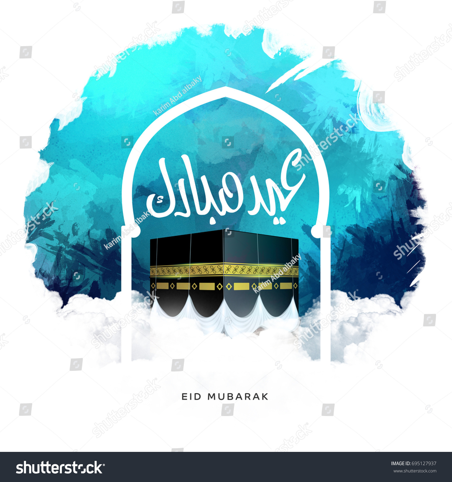 Wonderful Official Eid Al-Fitr Greeting - stock-photo-arabic-calligraphy-of-an-eid-greeting-happy-eid-al-adha-eid-al-fitr-eid-mubarak-beautiful-695127937  You Should Have_605436 .jpg