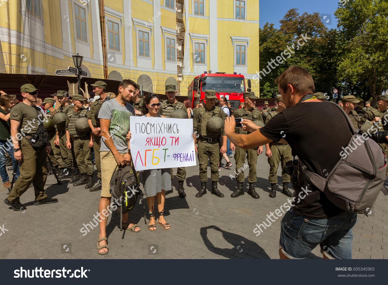 Одесса бисексуалы фото