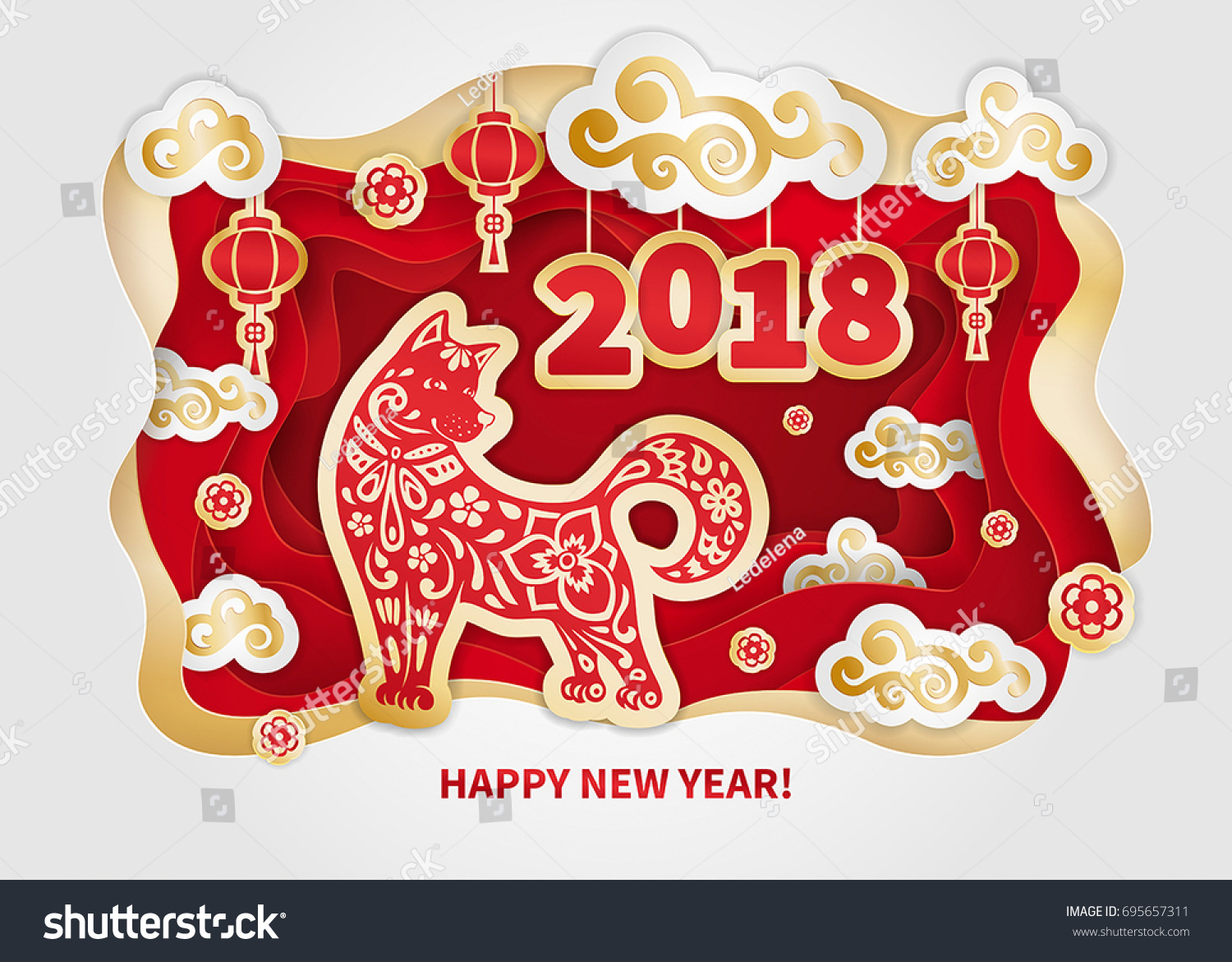 dog symbol 2018 chinese new year stock vector 695657311 shutterstock. Black Bedroom Furniture Sets. Home Design Ideas
