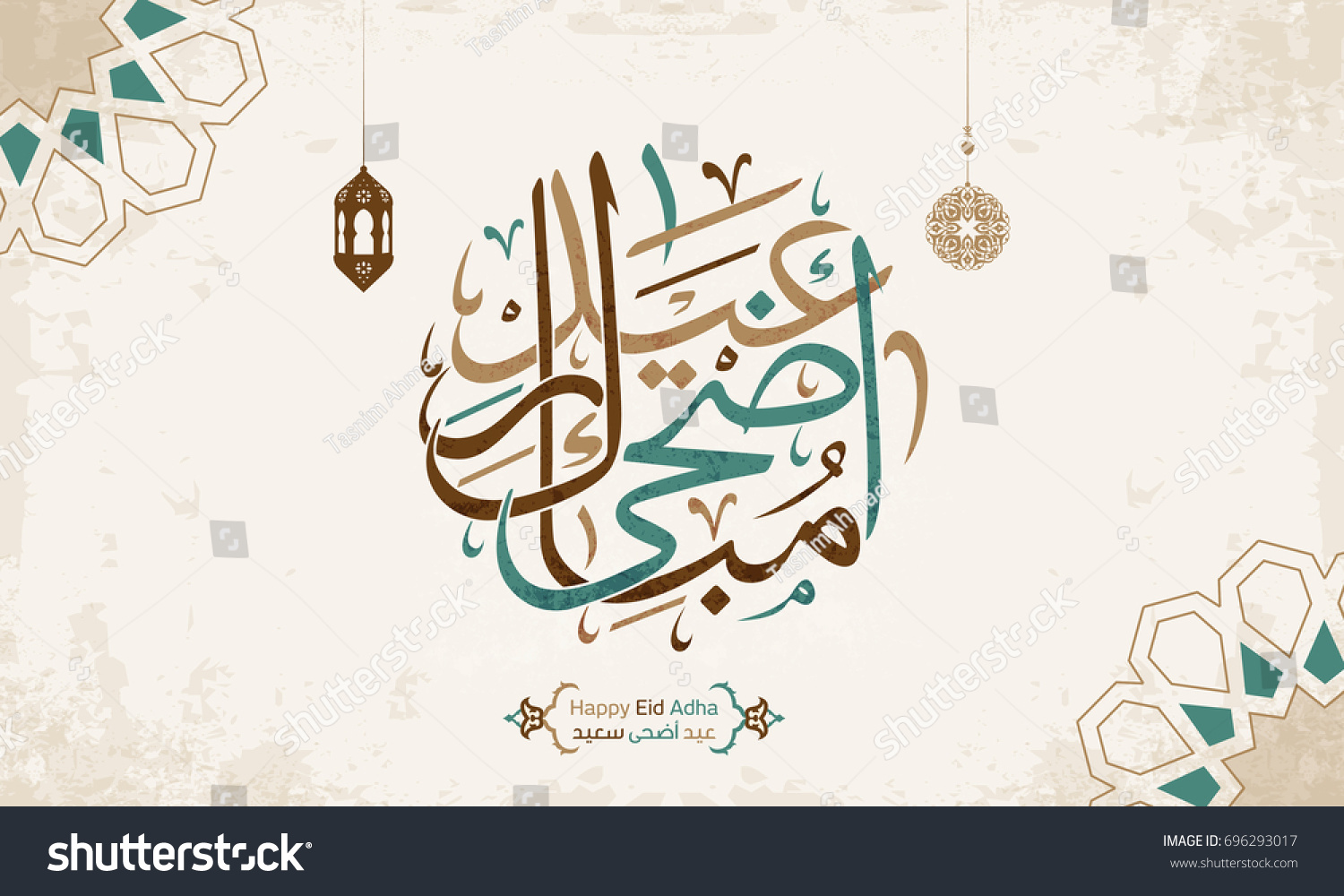 Vector of Arabic Calligraphy text of Eid Al Adha Mubarak for the celebration of Muslim community celebration #696293017