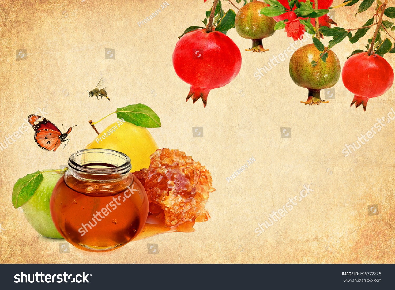 Pomegranate Apple Honey Jewish Traditional Symbol Stock Photo Edit