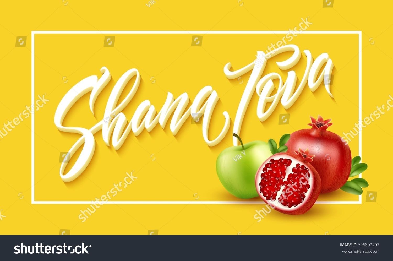 Greeting card stylish lettering shana tova stock vector 696802297 a greeting card with stylish lettering shana tova vector illustration eps10 kristyandbryce Images