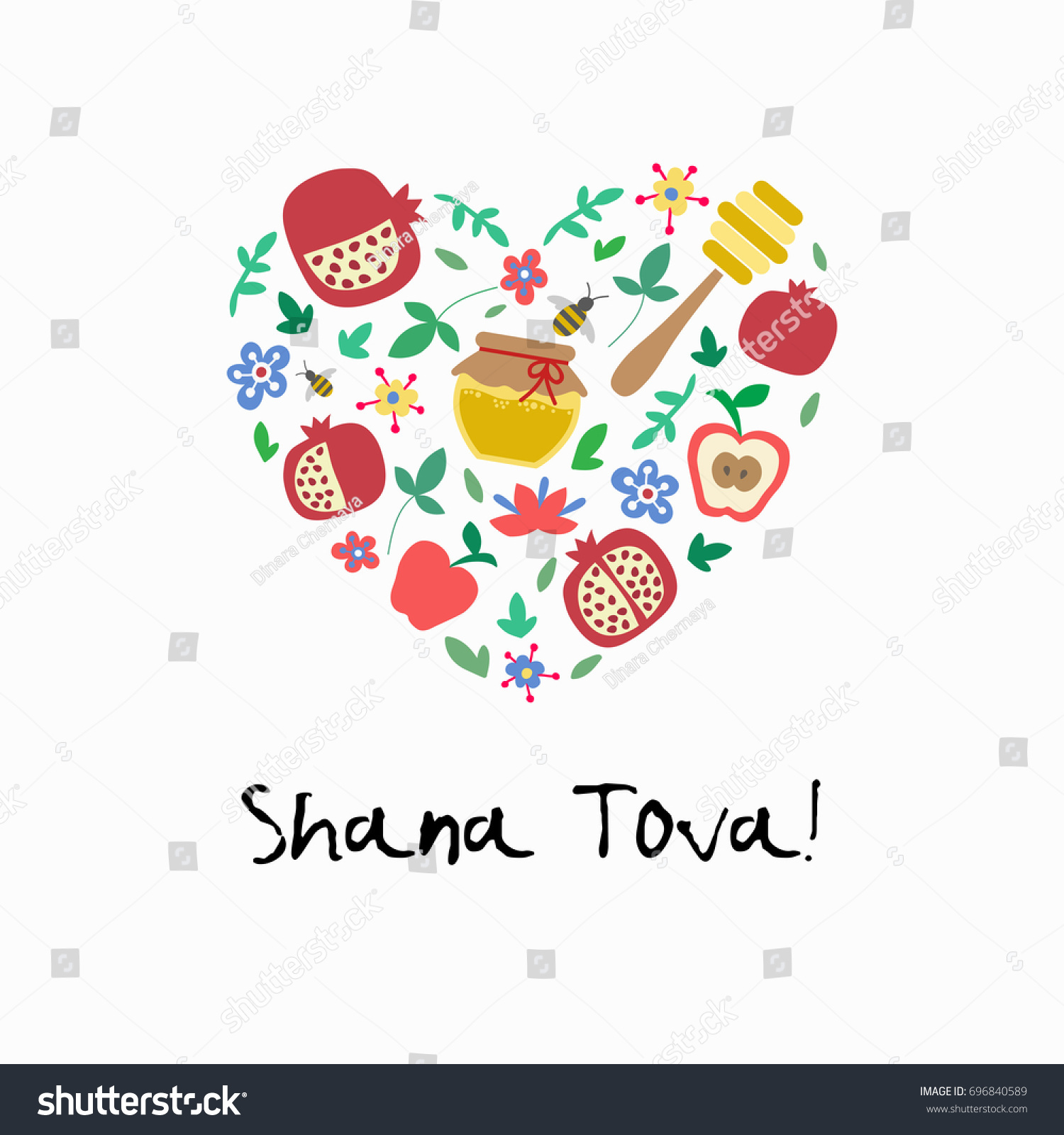 Shana Tova Happy New Year On Stock Vector Royalty Free 696840589