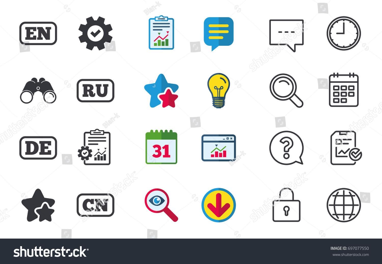 Language Icons En De Ru Cn Stock Vector Royalty Free 697077550