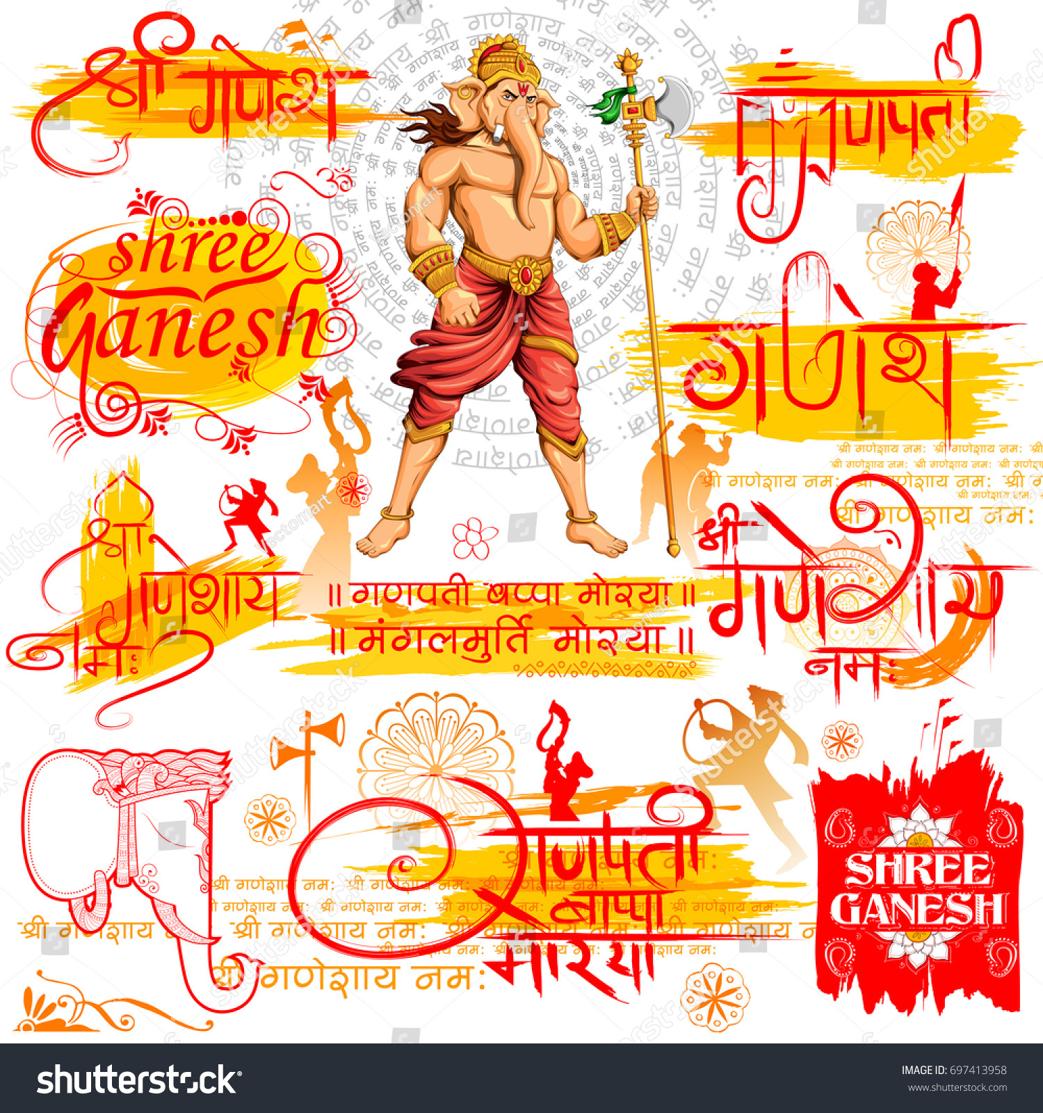 Illustration lord ganapati background ganesh chaturthi stock illustration of lord ganapati background for ganesh chaturthi with text in hindi ganpati bappa morya meaning buycottarizona
