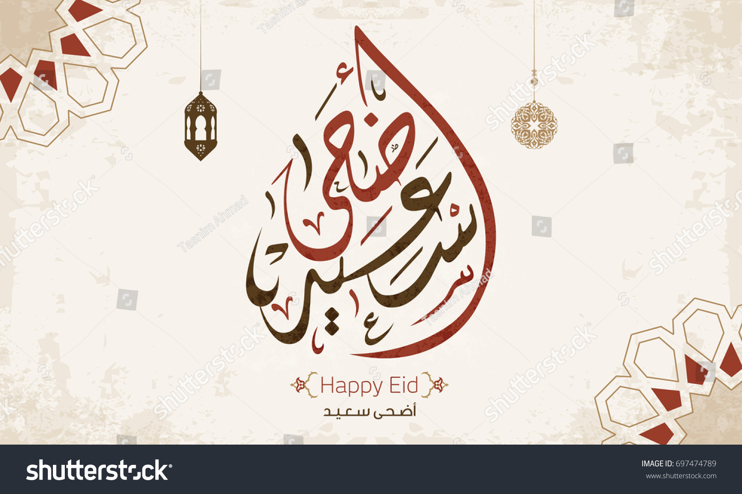 Happy eid greeting card arabic calligraphy stock vector 697474789 happy eid greeting card in arabic calligraphy style kristyandbryce Choice Image