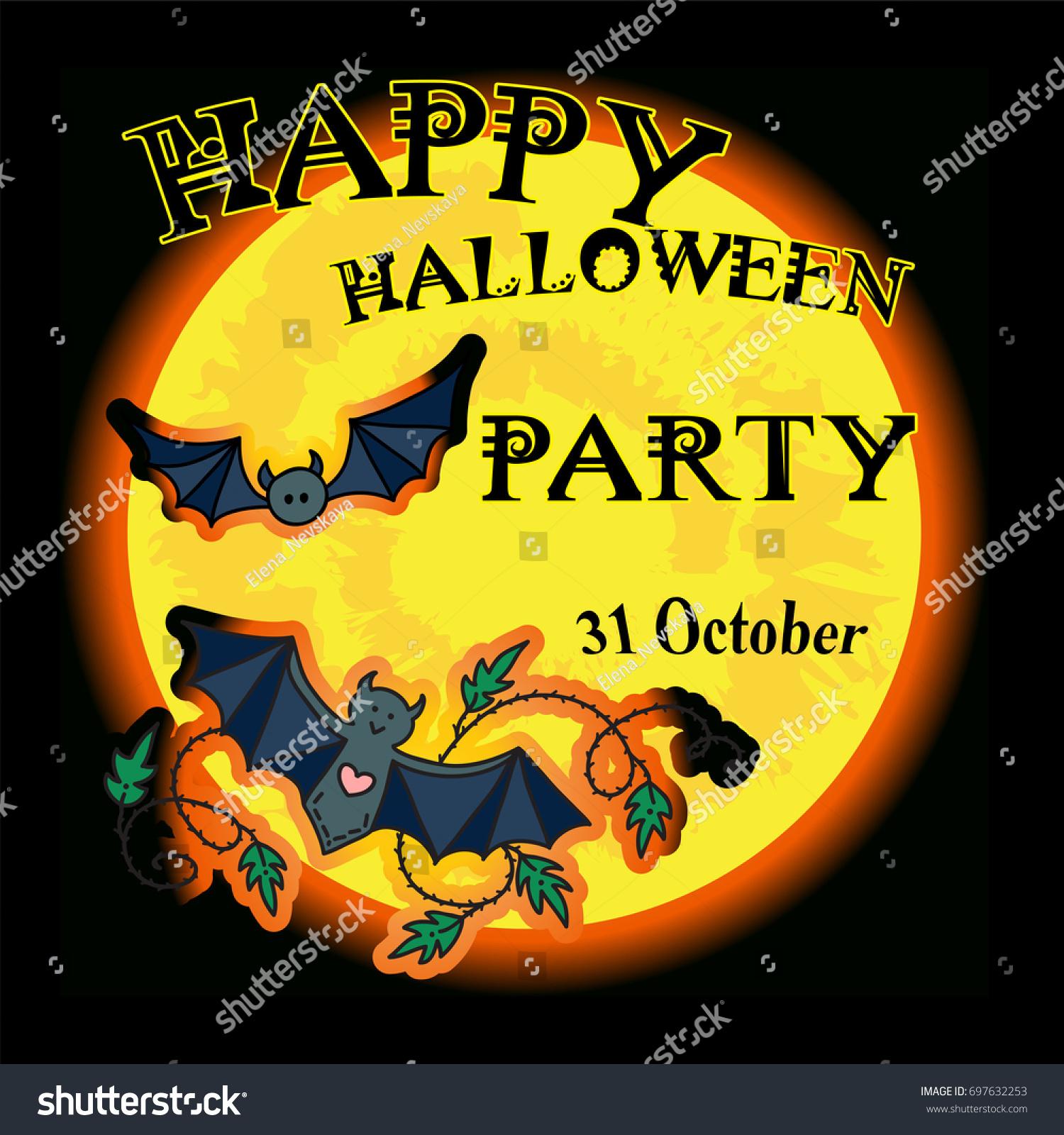 Vector Happy Halloween Party Invitation Card Stock Vector 697632253 ...