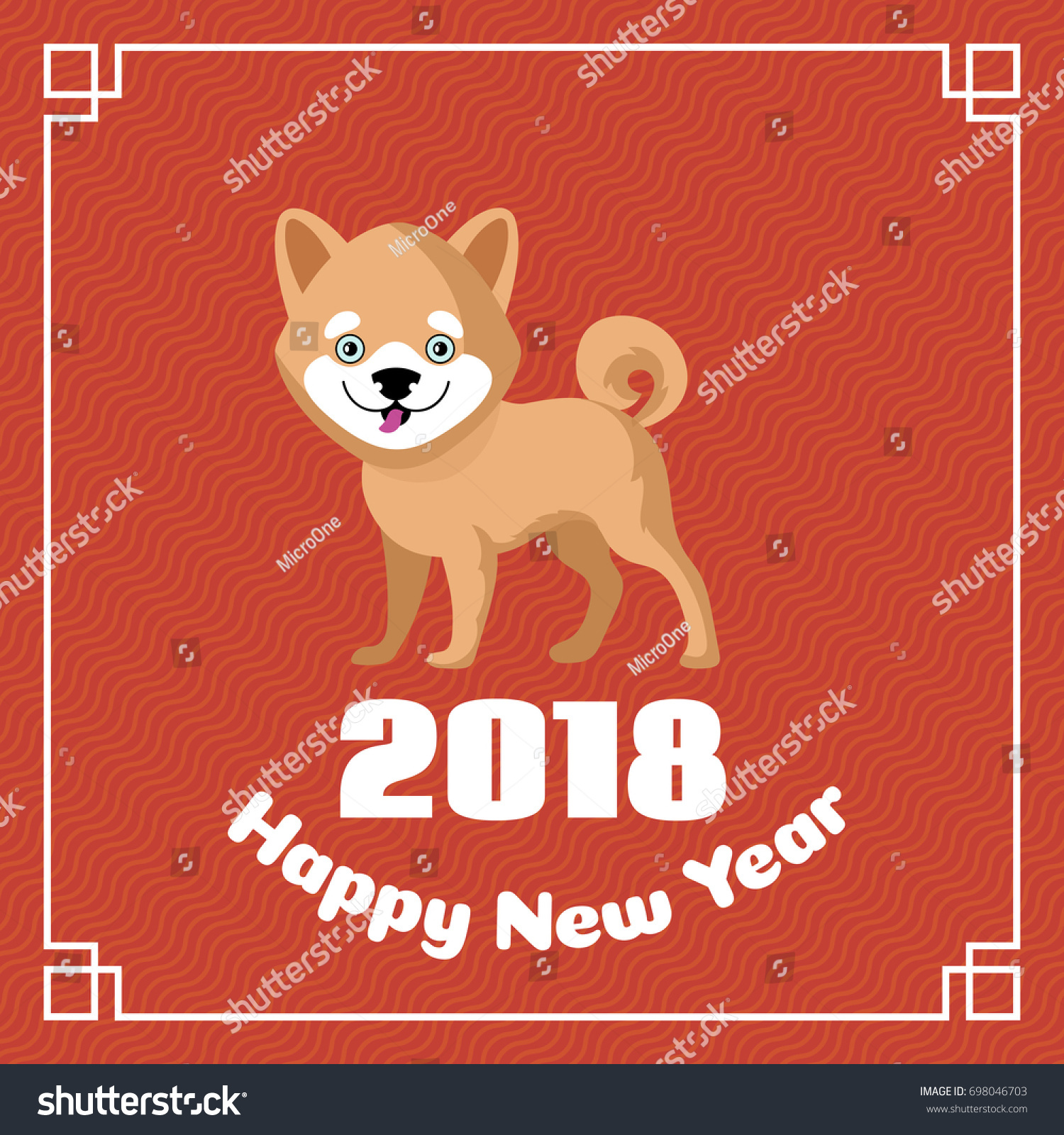 happy chinese new year 2018 greeting background with cute dog china new year illustration
