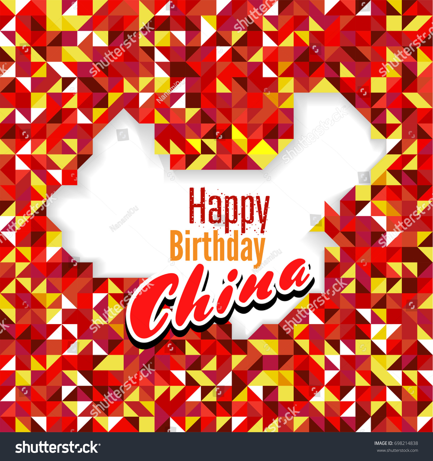Happy Birthday Day Card Happy Birthday U201d Balloons Greeting