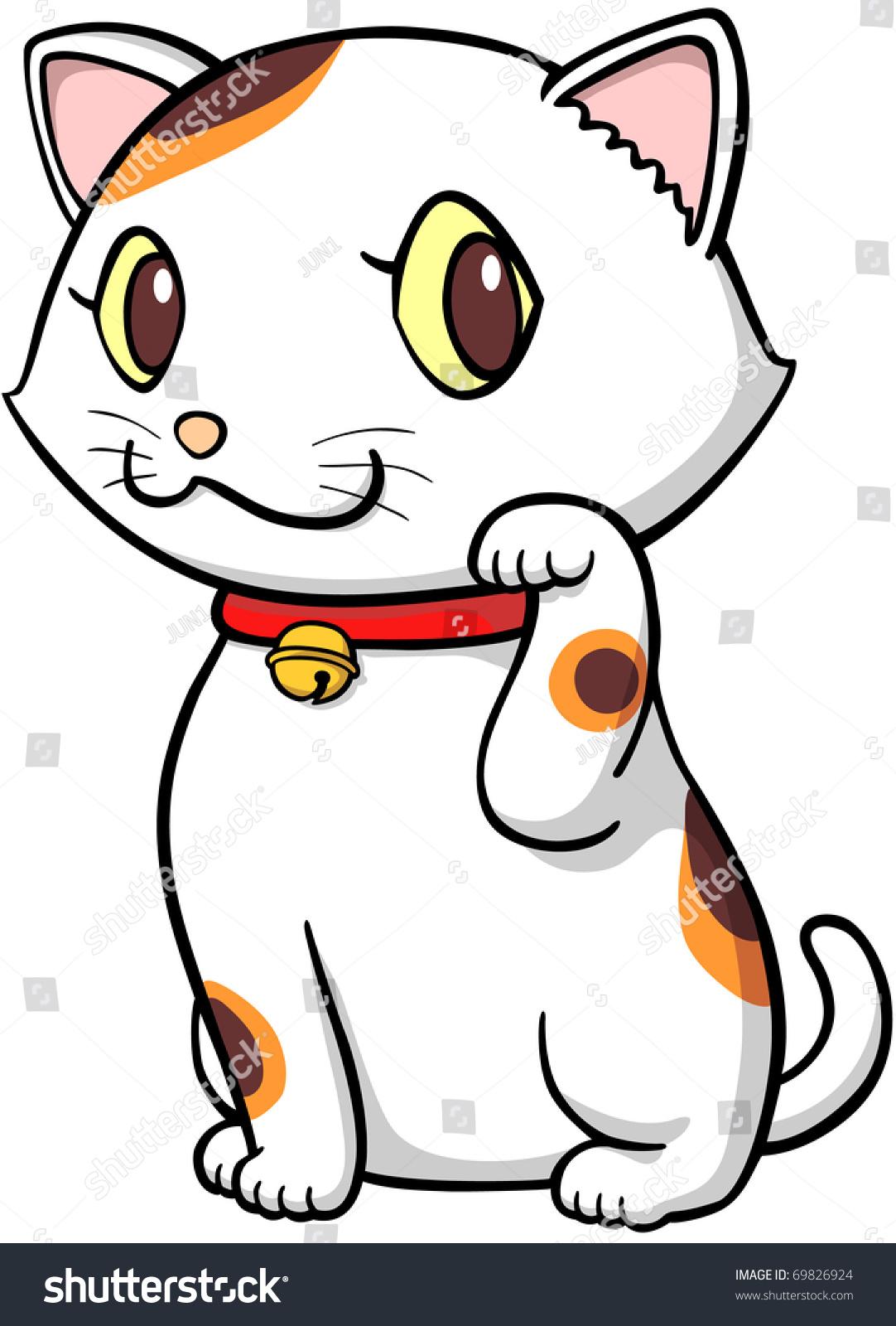 Lucky Cat Stock Vector...