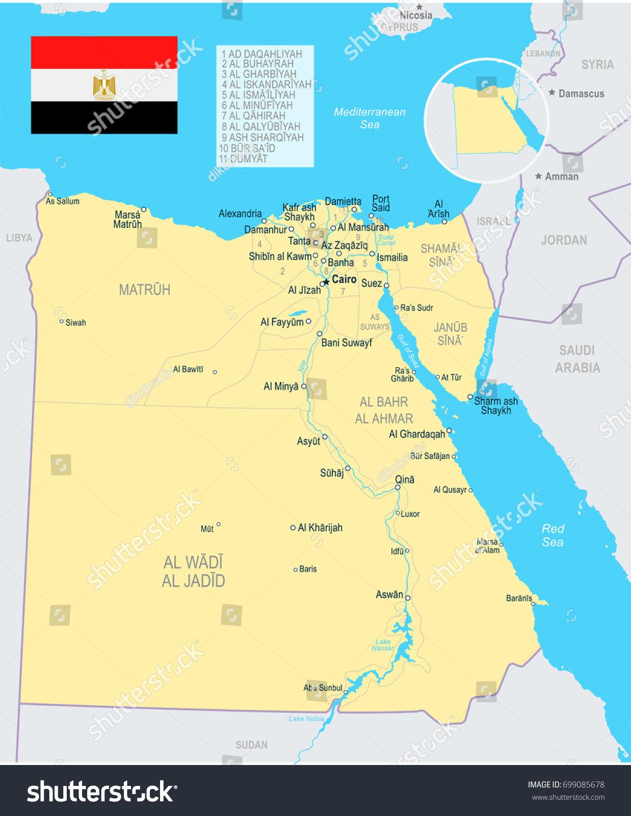 Egypt Map Flag Vector Illustration Stock Photo Photo Vector