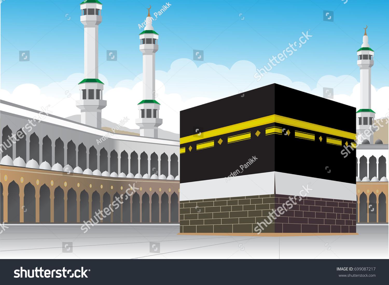 Alharam Mosque Mecca Makkah Saudi Arabia Stock Vector