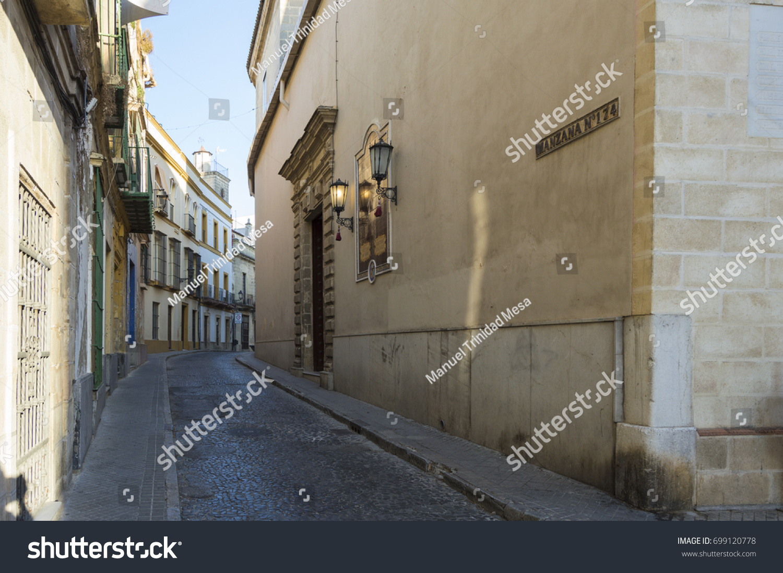 Carmen street and entrance of the Basilica del Carmen in Jerez de la Frontera, Spain, photo taken on 9 August 2017