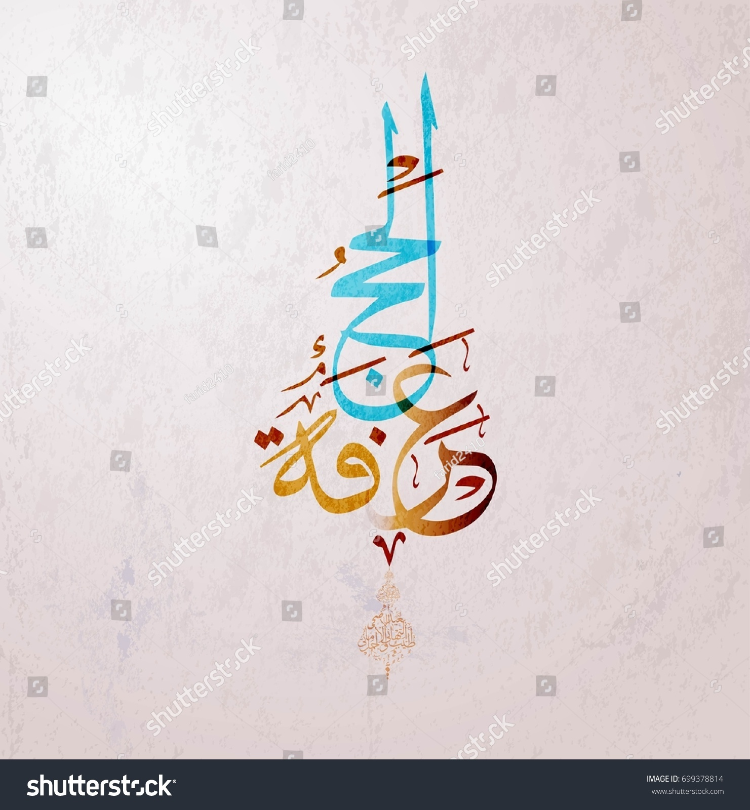 Hajj greeting arabic calligraphy art spelled stock vector 699378814 hajj greeting in arabic calligraphy art spelled as hajj mabrour and translated as kristyandbryce Images