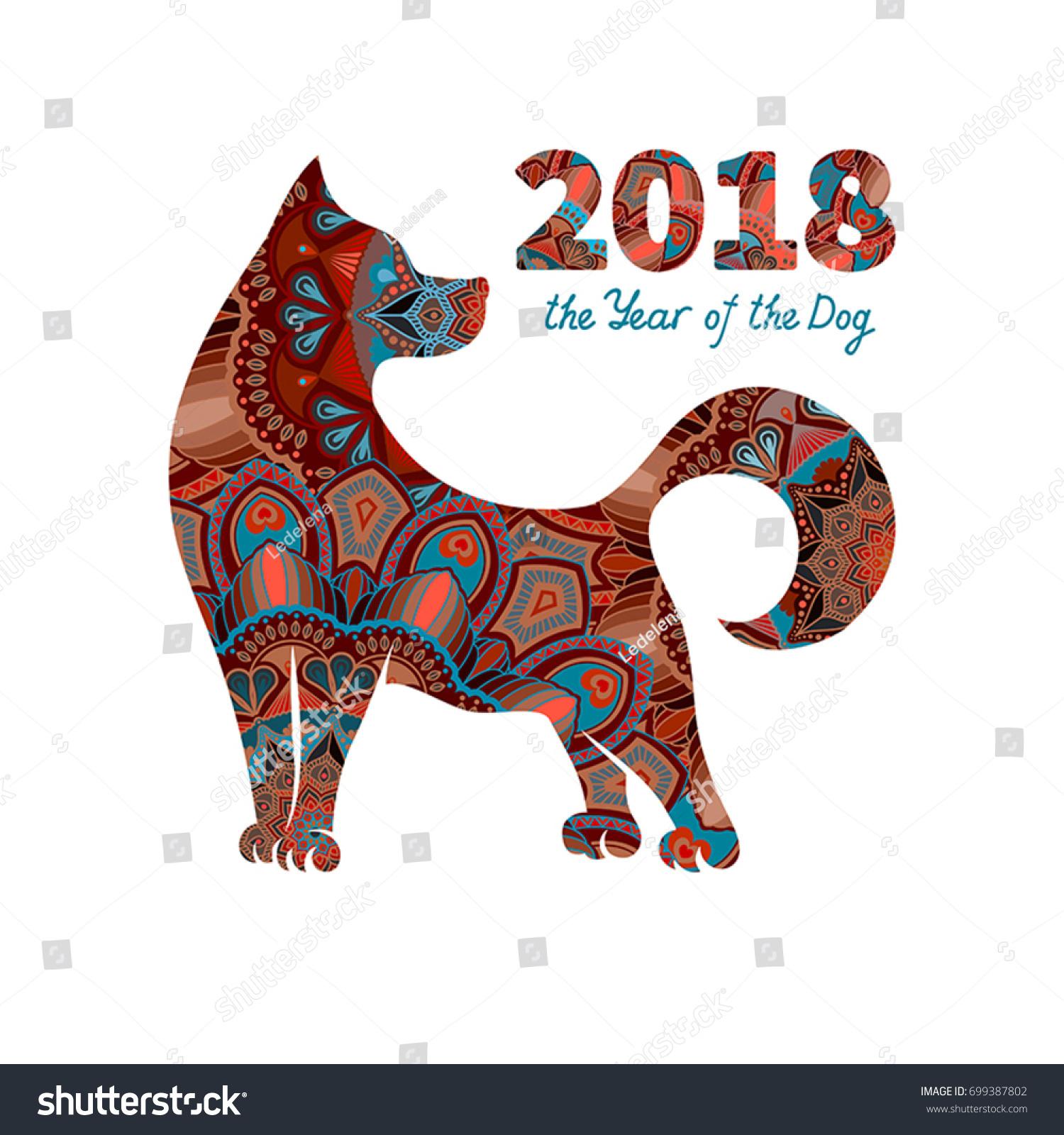 Dog Symbol 2018 Chinese New Year Stock Vector 699387802