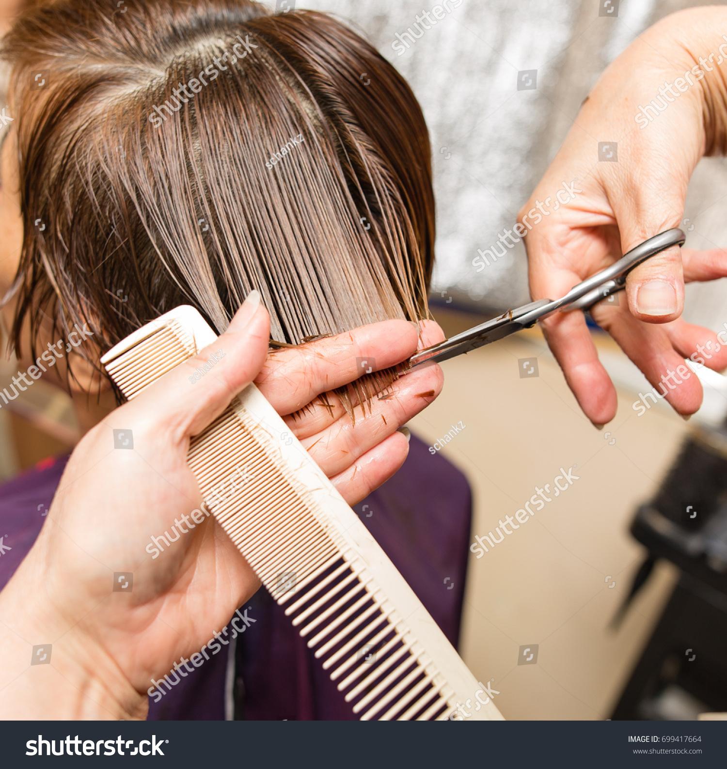 Female Haircut Scissors Beauty Salon Stock Photo Royalty Free