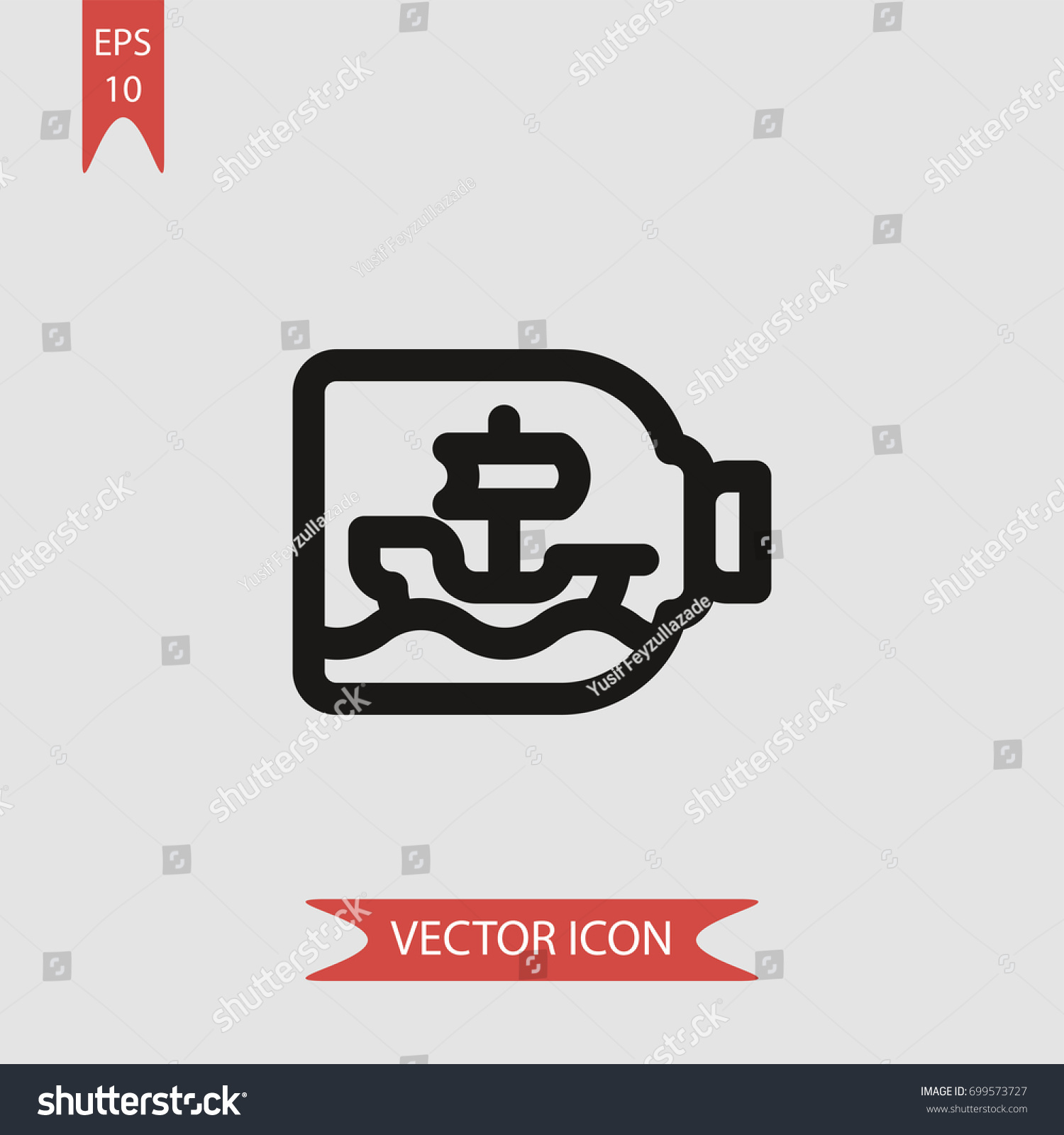 Ship bottle vector icon illustration symbol stock vector 699573727 ship in a bottle vector icon illustration symbol buycottarizona