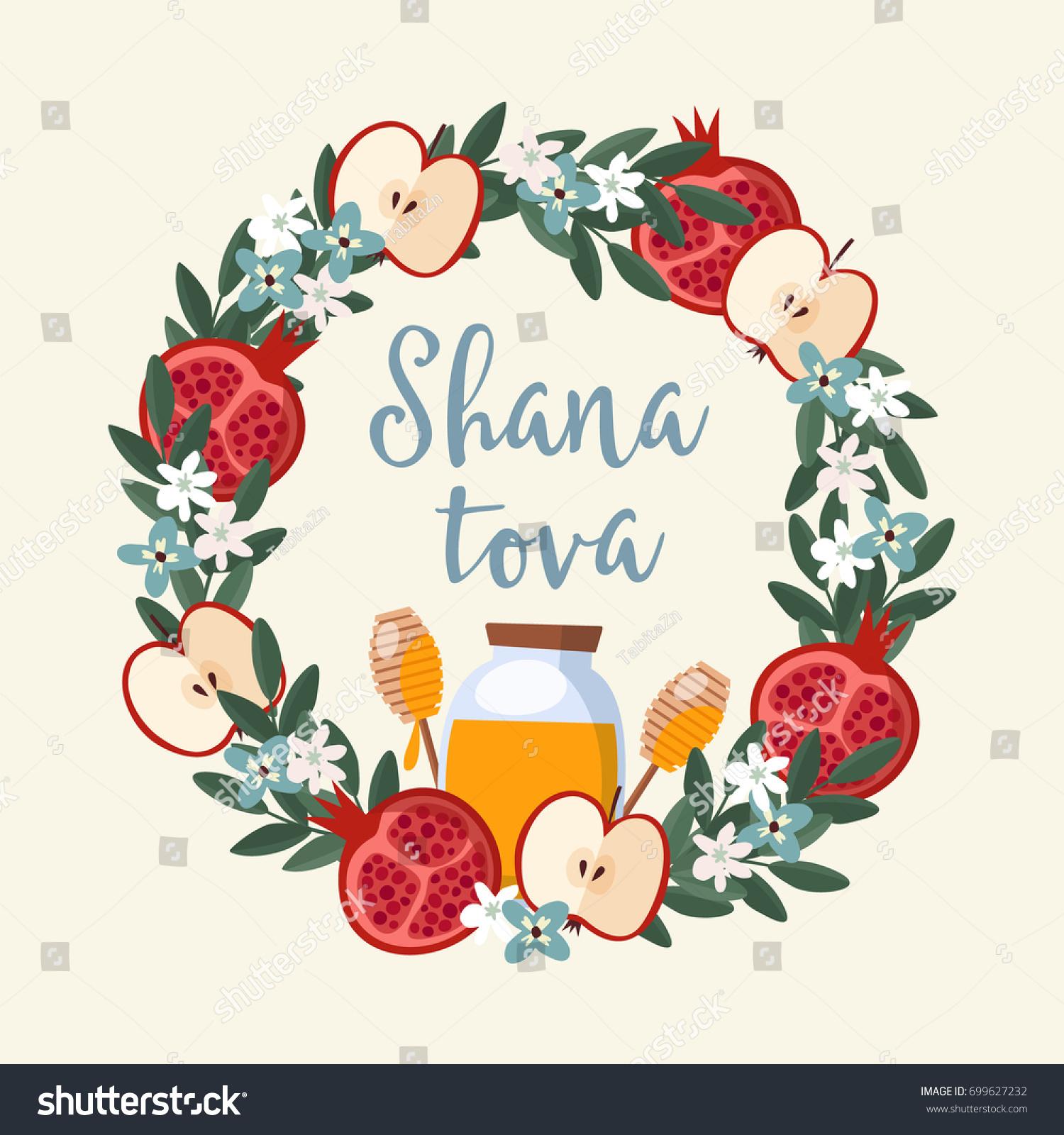 Shana tova greeting card invitation jewish stock vector 699627232 shana tova greeting card invitation for jewish new year rosh hashanah floral wreath made kristyandbryce Images