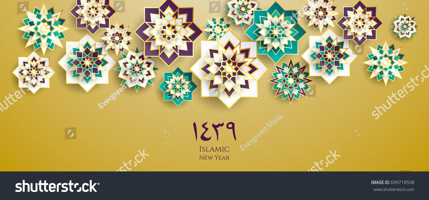 1439 Hijri Islamic New Year Happy Stock Vector 699718558 Shutterstock