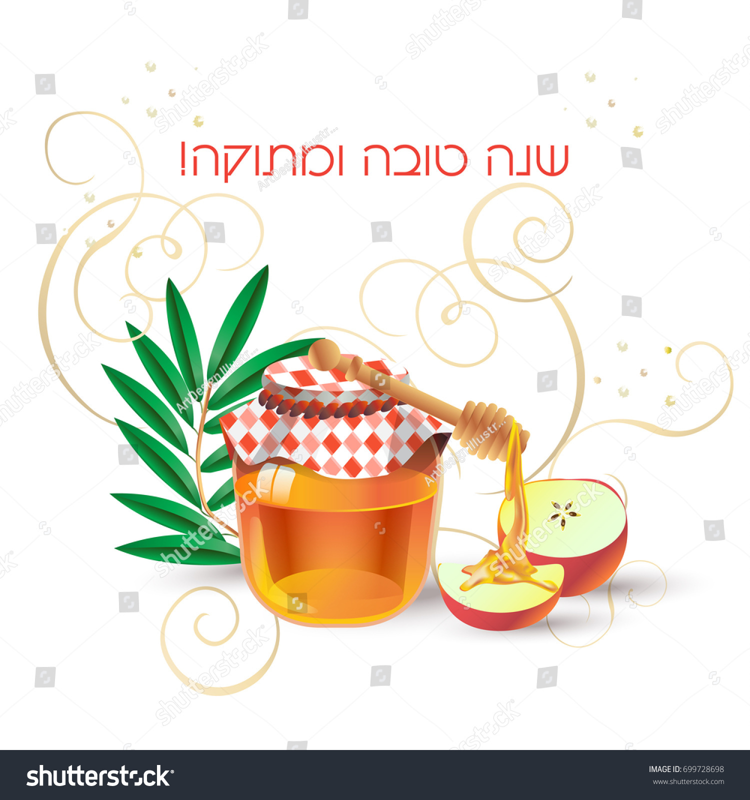 Rosh hashanah card happy jewish new stock vector 699728698 rosh hashanah card happy jewish new year rosh hashana greeting text shana kristyandbryce Choice Image