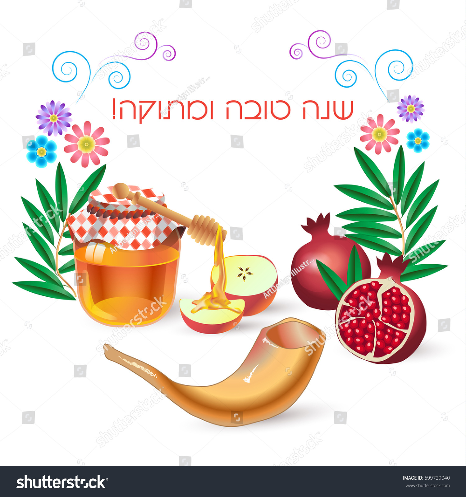 Rosh hashanah card jewish new year stock vector 699729040 shutterstock rosh hashanah card jewish new year greeting text shana tova on hebrew m4hsunfo