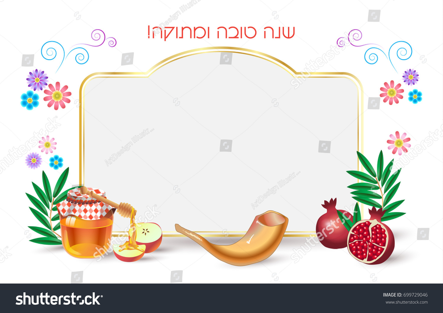 Rosh hashanah card happy jewish new stock vector 699729046 rosh hashanah card happy jewish new year greeting text shana tova on kristyandbryce Choice Image