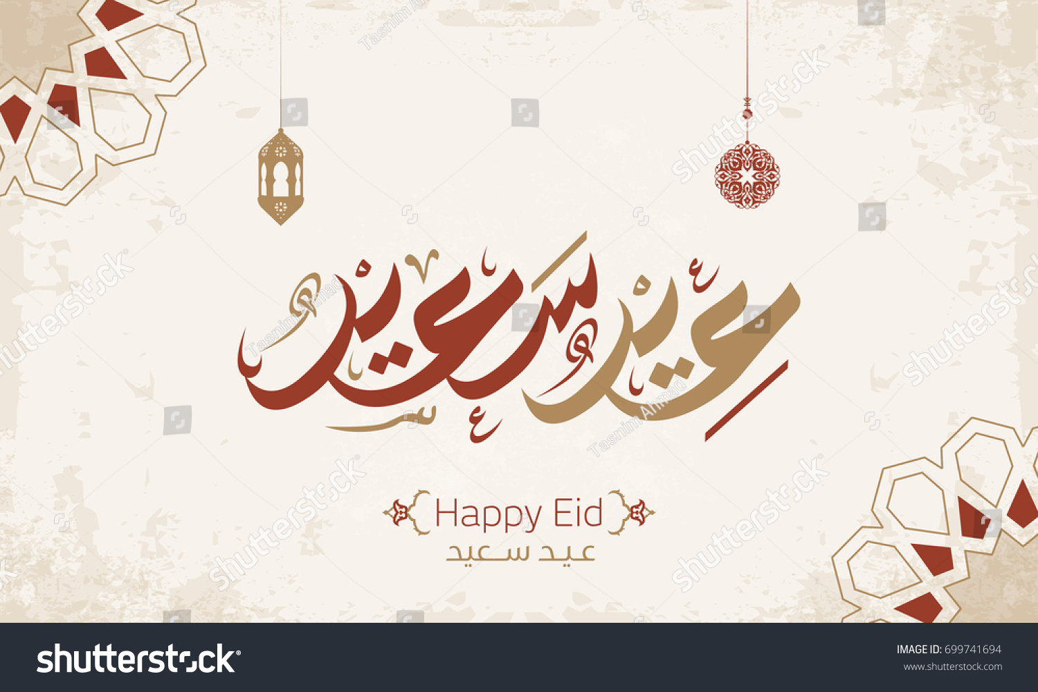 Happy Eid Greeting Card In Arabic Calligraphy Style 2 Ez Canvas