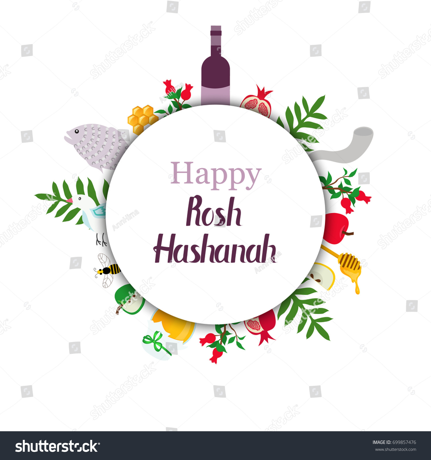 Greeting card jewish new year traditional stock vector 699857476 greeting card jewish new year traditional stock vector 699857476 shutterstock m4hsunfo