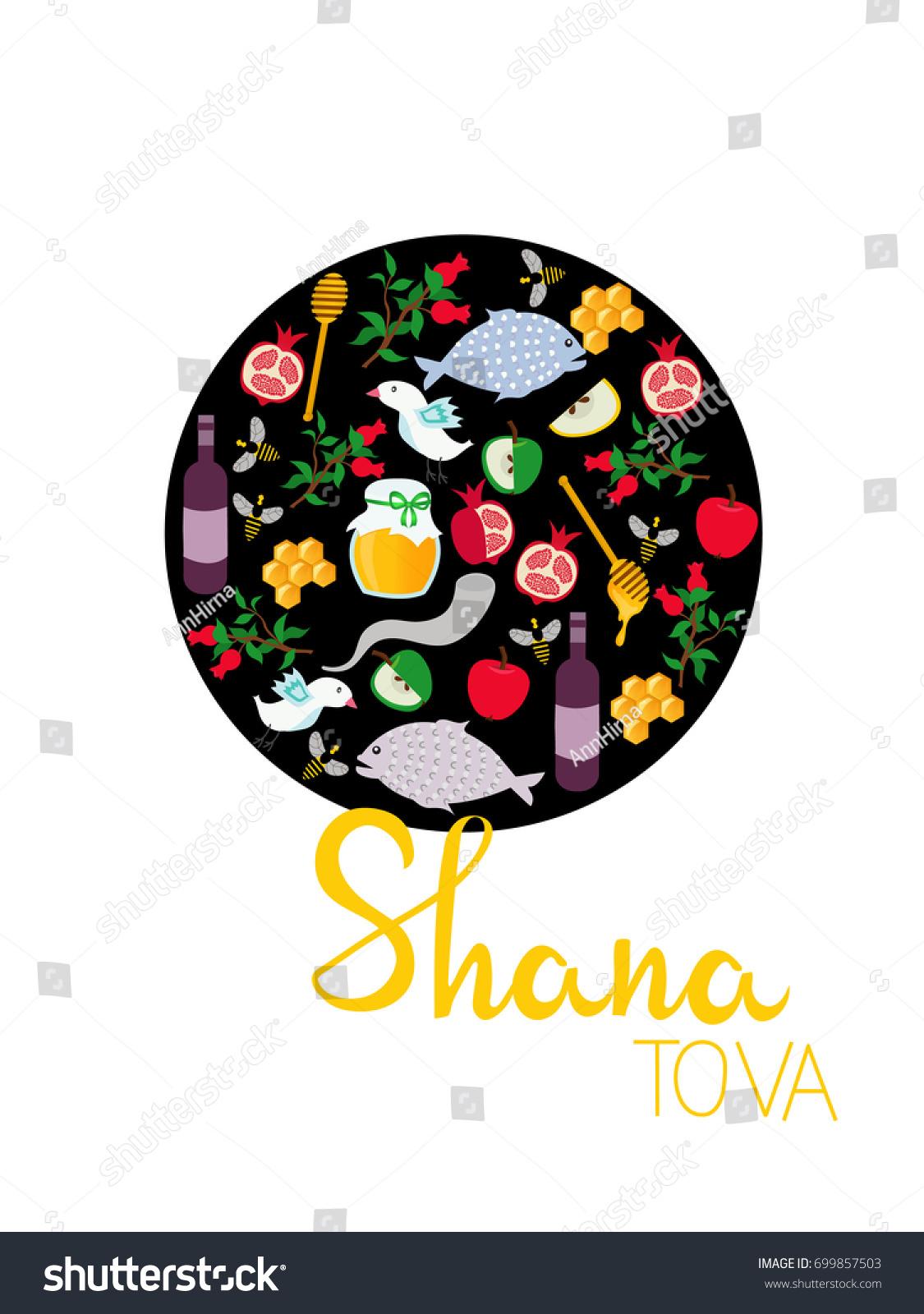 Greeting card jewish new year traditional stock vector 699857503 greeting card for jewish new year with traditional elements of holiday rosh hashanah shana tova m4hsunfo