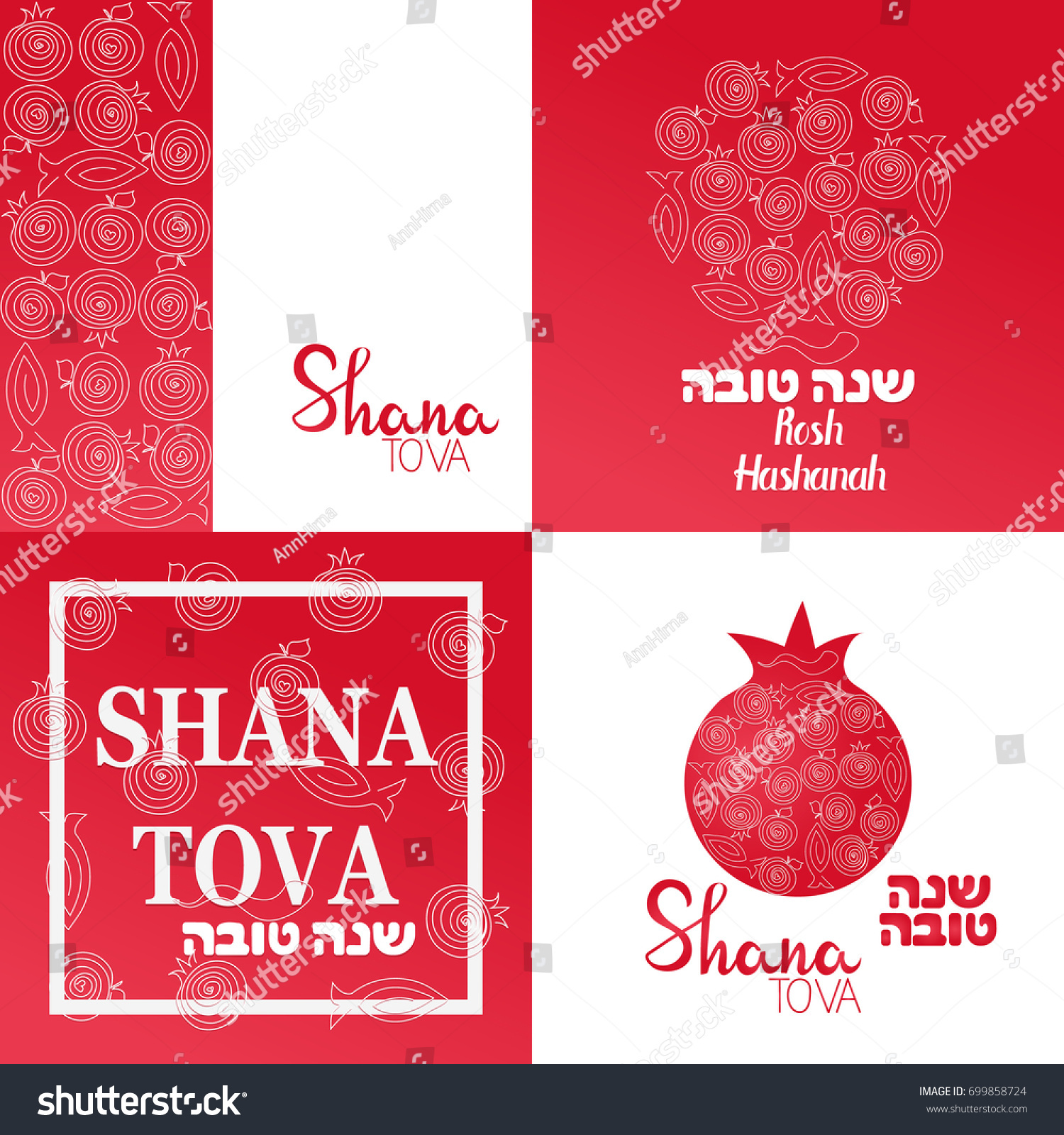 Set Greeting Cards Symbol Rosh Hashanah Stock Vector Royalty Free