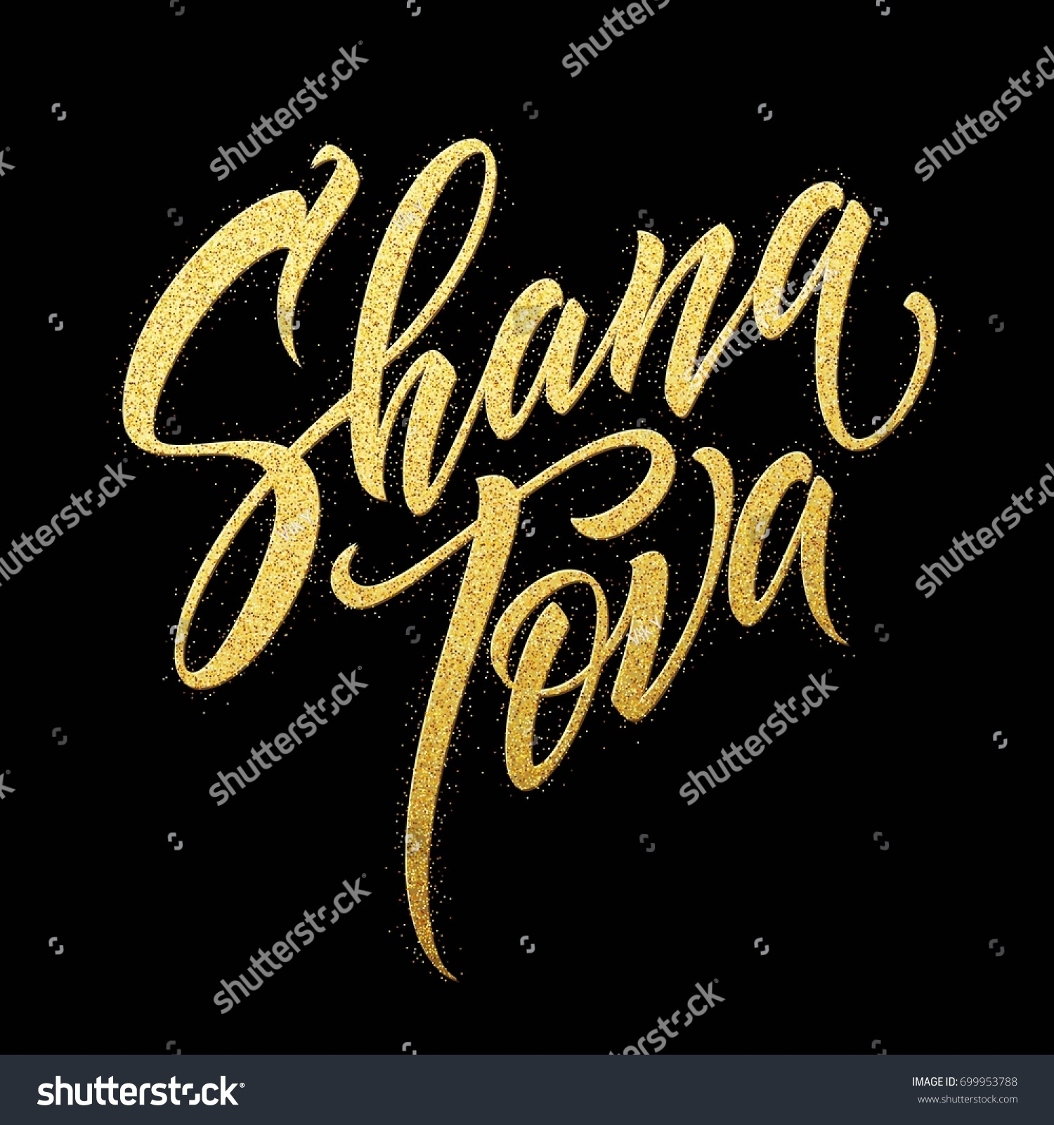 Rosh Hashanah Jewish New Year Greeting Card Text Shana Tova Golden